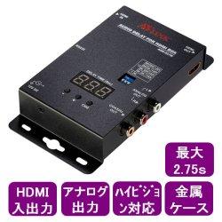 画像1: デジタルオーディオ遅延器 HDMI入出力