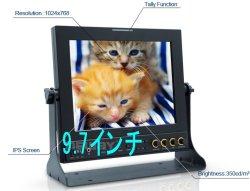 """画像1: IPSパネル9.7"""" ハイビジョンフィールドモニターSDI,HDMI,タリー,Ypp, in"""