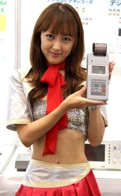 画像2: 電磁誘導式 高精度 新型