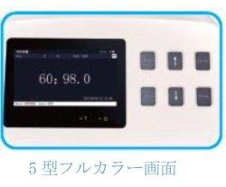 画像2: 高精度据え置き型光沢計 微小サイズ試料、曲面のある試料測定可能