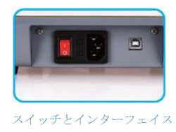 画像4: 高精度据え置き型光沢計 微小サイズ試料、曲面のある試料測定可能