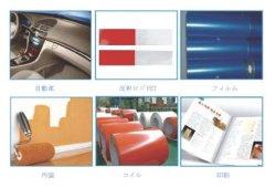 画像2: ポータブル 45°/0° 分光測色・光沢計 自動車、標識、印刷、フィルムに適合