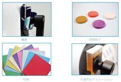 画像4: 高精度 据え置き型  分光測色計 SCI/SCE対応のD/8構造