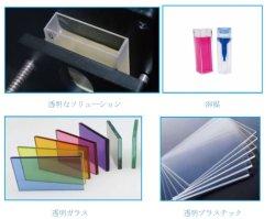 画像2: 高精度 据え置き型  分光測色計 D/0光路構造
