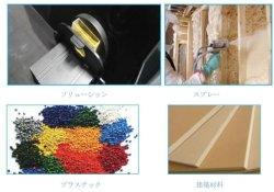 画像2: 高精度 据え置き型  分光測色計 反射 / 透過測定対応